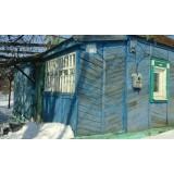 >В п. Малиновка продам домик