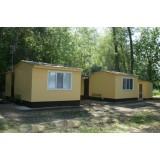 >Продам на берегу Печенежского водохранилища базу отдыха со своим выходом к воде