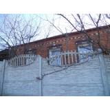 *Продам или обменяю добротный дом в К. Яруге,