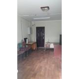 >Продам в Чугуеве помещение нежилого фонда пл. 22 кв.м