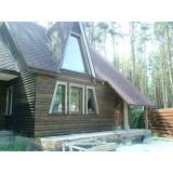 +Продам комфортабельный дом в живописном месте