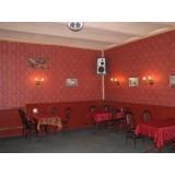 >Продам действующее кафе в центре г. Чугуев