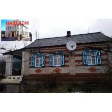 Продам дом в живописном месте п.Кочеток