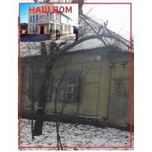 *Продам участок  16 соток с ветхим домом  в г.Чугуев