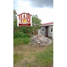 продаже дом в селе Коробочкино. Общей площадью 140 м.кв