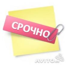 *продам 1 к.кв в Чкаловском