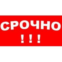 *Продам 2 к.кв в пос. Чкаловское.