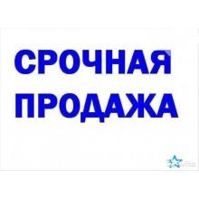 *Продам 2 к.кв в Чкаловском