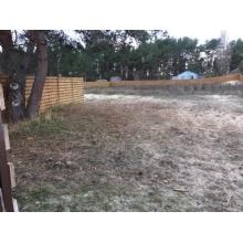 >Продам приват. участок в Хотомле в 100 м от Печенежского водохранилища