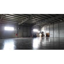 >Сдам в аренду производственно-складские помещения класса «А»